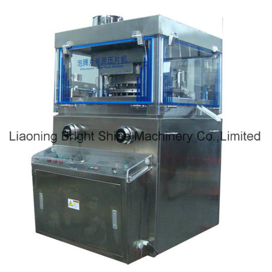Vitamin C Effervescent Tablet Press Machine (ZPW-25) pictures & photos