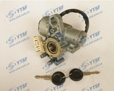 High Quality JAC Auto Parts Ignition Switch