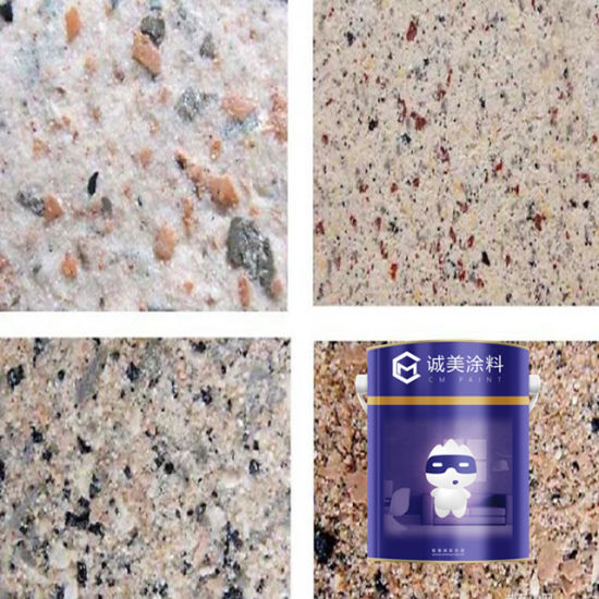 China Textured Concrete Texture Paint Exterior Natural Stone Wall - Painting-exterior-walls
