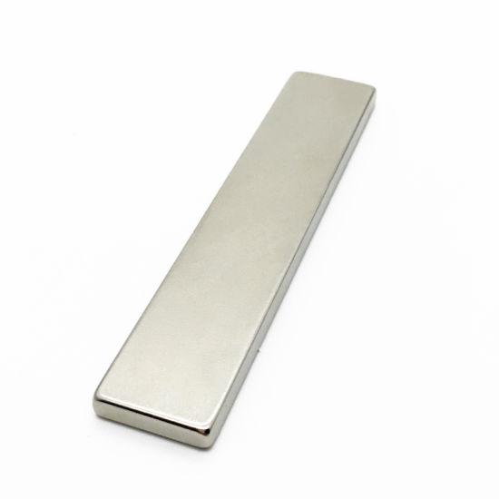 High Performance High Quality Customized Shape Neodymium Thin Square Magnets