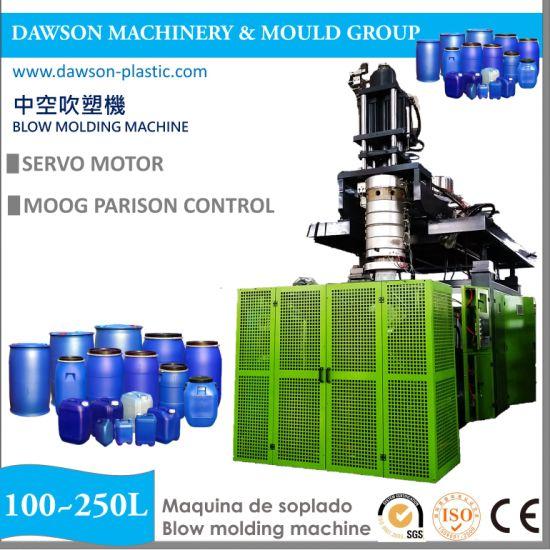 120L Plastic Water/Chemical Drum Extrusion Blow Molding Machine