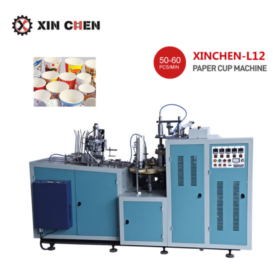 Ultrasonic Medium Speed Paper Cup Forming Machine pictures & photos