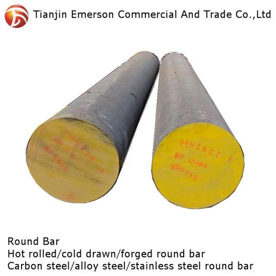 1045 S45c C45 Carbon Steel Hot Rolled Round Bar