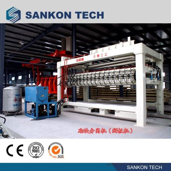 Automatic Concrete AAC Block/Brick Making Machine for Wall Material