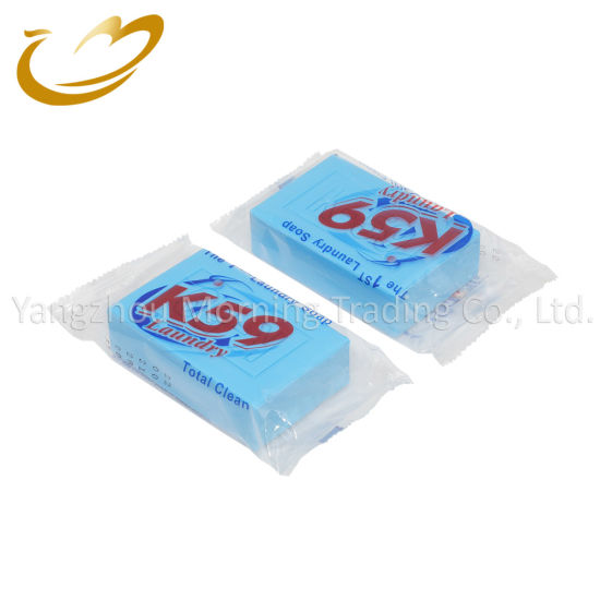 Blue and White K59 Laundry Soap