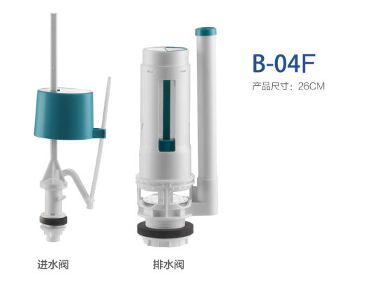 Dual Flush Valve for Toilet Ceramic