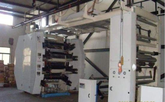 High Speed Ci Flexo Printing Machine for Film