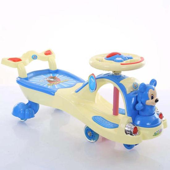 Good Quality Baby Ride on Swing Twist Car