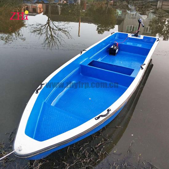 FRP Fiberglass Material Boat Small Speedboats