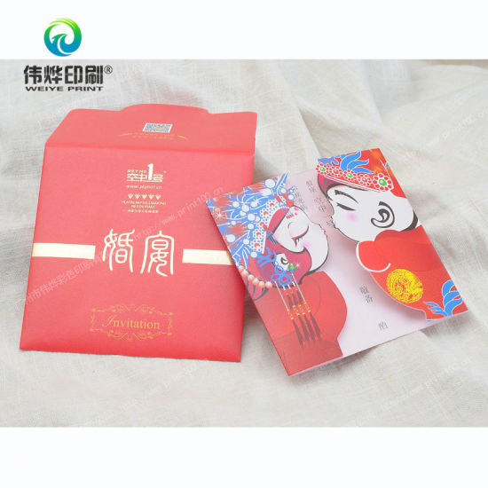 China 2017 latest design printing wedding invitation card china 2017 latest design printing wedding invitation card stopboris Choice Image