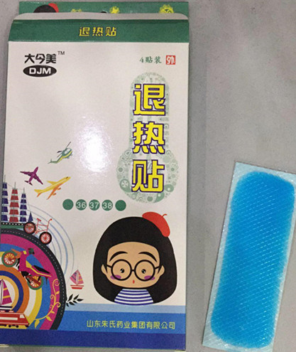 Direct Factory Cooling Gel Patch Cold / Toothache / Fever Reduce pictures & photos