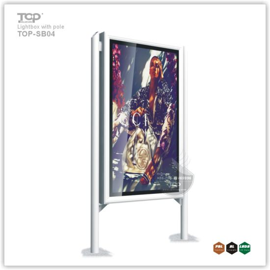 Outdoor Roadside Scrolling Advertising Light Box with Two Poles