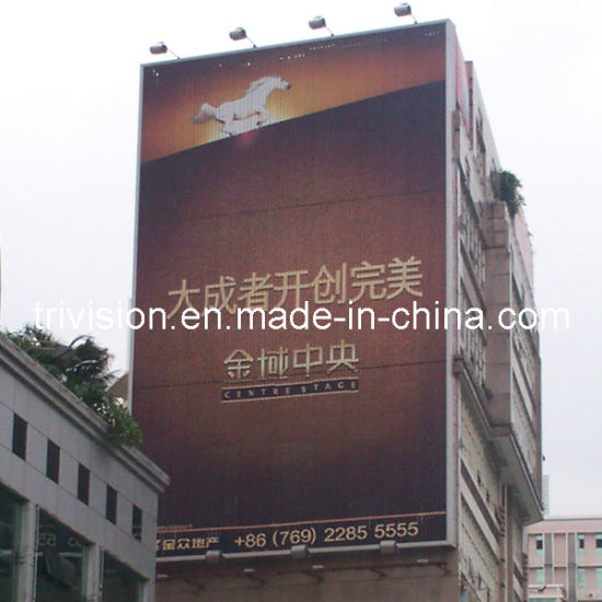 Outdoor Water Proof Vertical Advertising Billboard Tri-Vision pictures & photos