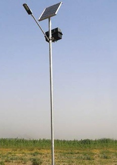 High Power Outdoor Waterproof 50W Solar LED Street Lighting