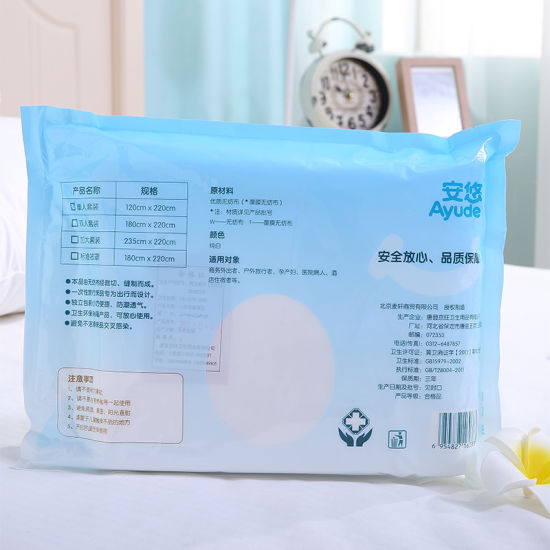 Professional Hospital Supplier Anti-Bacteria Medical Disposable Cheap Hospital Bamboo Bed Sheet Bedding Set pictures & photos