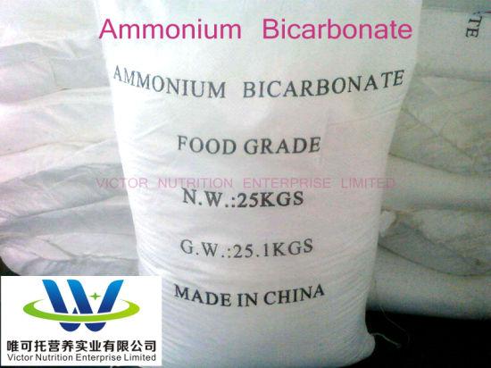 Food Grade Ammonium Bicarbonate 99.2%Min CAS: 1066-33-7