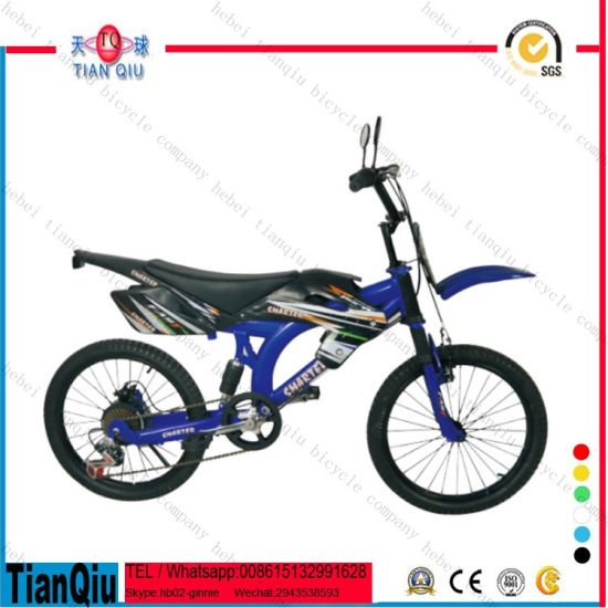 New Model Factory Price Children Electric Motorbike Bicycle pictures & photos