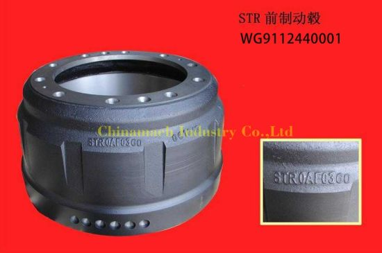 Sinotruk HOWO Front Brake Drum (WG9112440001)