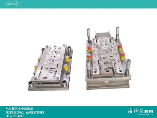 Automotive Progressive Stamping Die/Auto Metal Stamping Die (A0316011) pictures & photos
