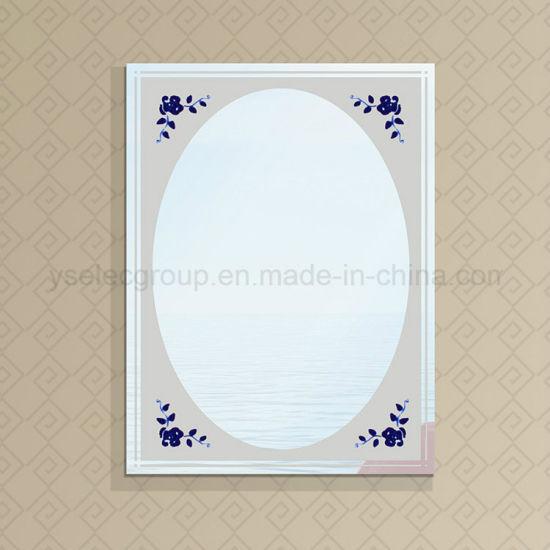 Yashi European Style Antique Decorative Bathroom Wall Mirror