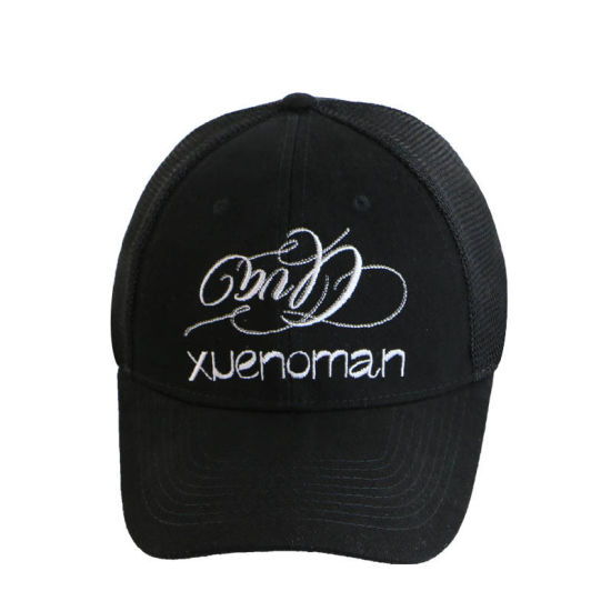 Custom Sport/Fashion/Leisure/Cotton/Baseball/Promotional/Knitted/Golf Cap pictures & photos