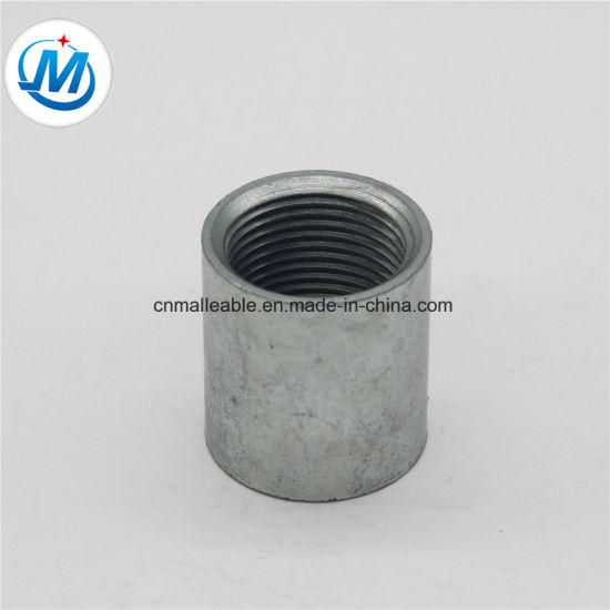 Galvanzied Carbon Steel Coulpling