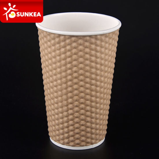 Diamond Pineapple Like Coffee Kraft Paper Cup pictures & photos