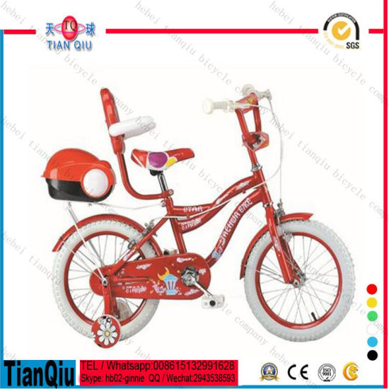 "2016 Children Bike with Basket and Back Support Hot Sale Kids Bicycle 12"" 16"" 20"" pictures & photos"