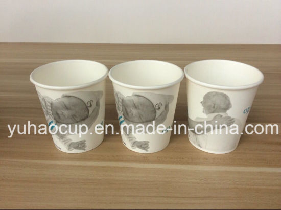 Red Paper Cup, Festival Paper Cup Yh-L140 pictures & photos