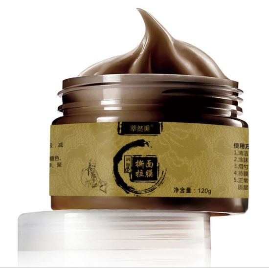 New 2019 Blackhead Remover Nose Mask 120g Pore Strip Black Mask Peeling  Anti Acne Treatment Black Deep Cleansing Skin Care