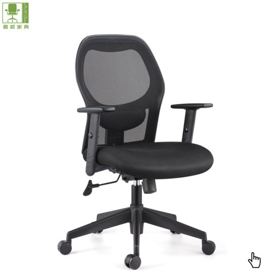 Mesh Back Reclining Office Chair