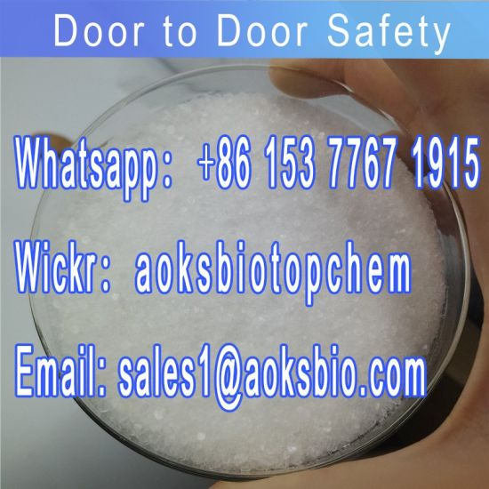 99.9% Purity Procaine Hydrochloride, Procaine HCl Price, CAS 51-05-8 China Factory