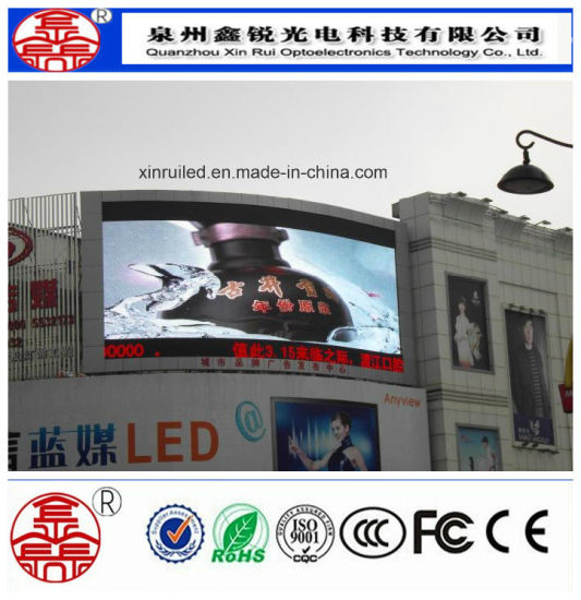 Outdoor P8 Full Color LED Display for Outdoor Advertising