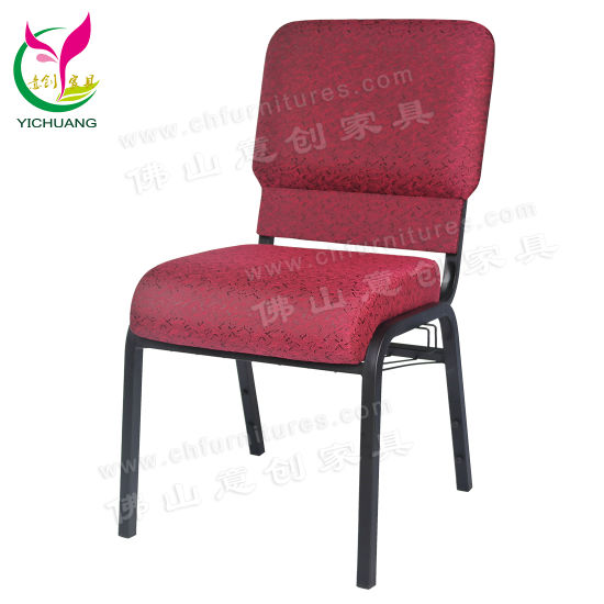 Admirable Yc G50 1 Synagogue Antique Metal Stackable Maroon Church Chairs With Jacquard Fabric Cover Machost Co Dining Chair Design Ideas Machostcouk