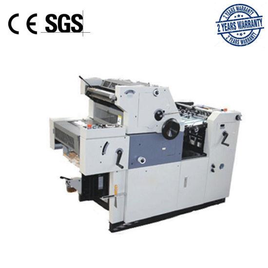 AC56II 2019 Best Selling Offset Printing Machine
