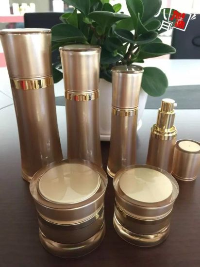 Plastic Airless Bottle for Cosmetics pictures & photos