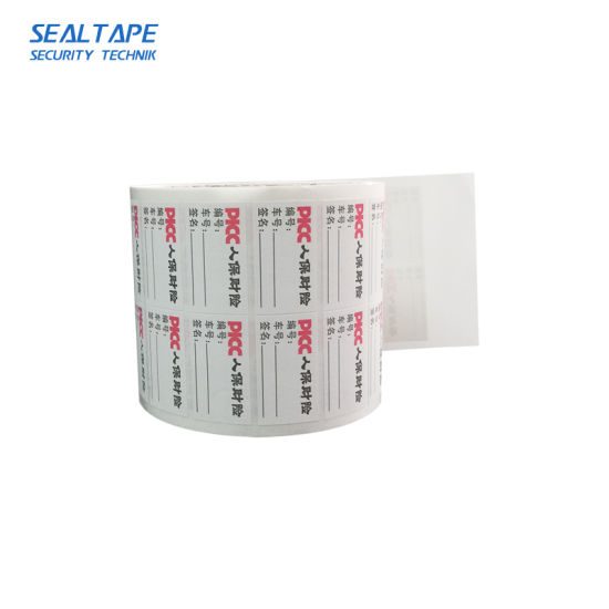 picture about Printable Fragile Label called China Extremely Destructible Coloration Emblem Printable Tape Sensitive