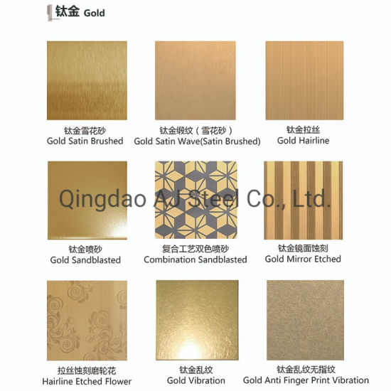 201 304 8K Ti-Golden Super Mirror Finish Stainless Steel Sheet