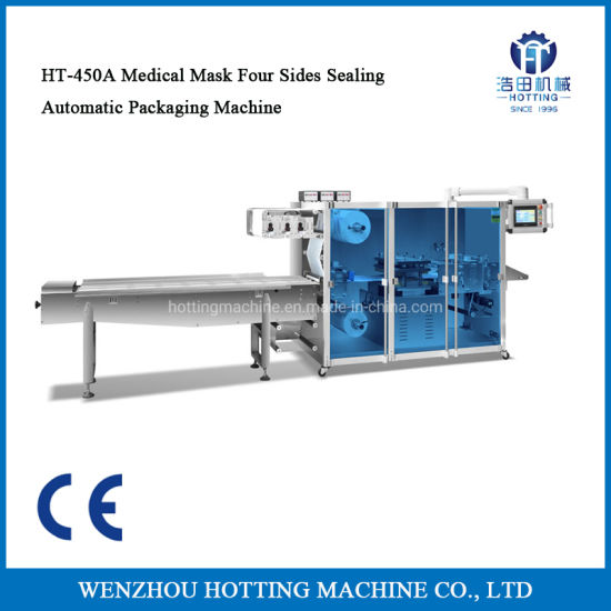 Automatic Multi-Function Medical Mask Paper and Plastic Bag Packaging Machine