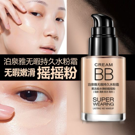 Bioaqua Good Quality Waterproof Liquid Bb Cream Whitening Concealer pictures & photos