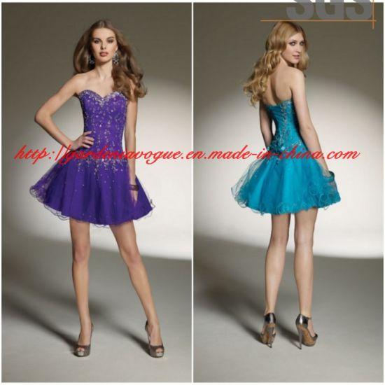Sweetheart Hot Purple Lace up Low Back Short Girls Graduation Dress SGS Homecoming Dress (GDNY129)