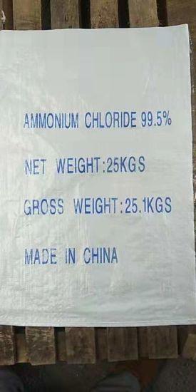 Chloride Classification and Industrial Grade Standard 99.5%Ammonium Chloride