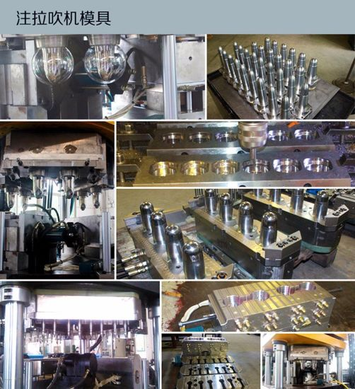 One Step PC Wine Globet Pet Injection Blowing Molding Machine pictures & photos