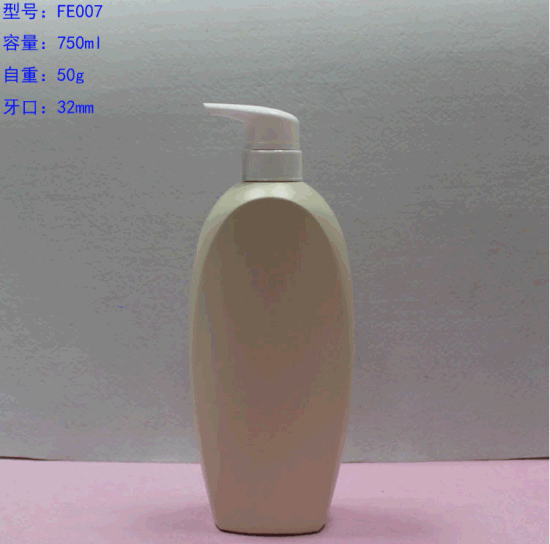 750ml Empty Plastic Container with Pump Cap for Cosmetic Bottle