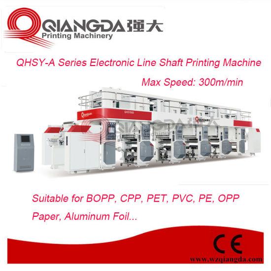 300m/Min Electronic Line Shaft Rotogravure Printing Machine for Pet