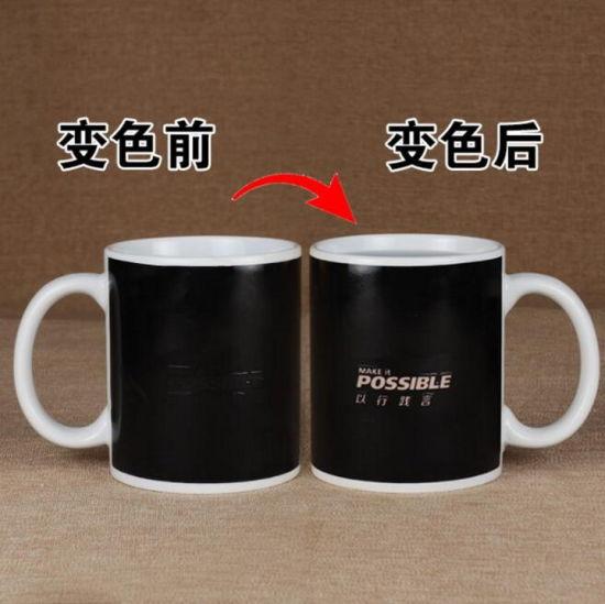 china creative heat transfer printing thermochromic ceramic mug