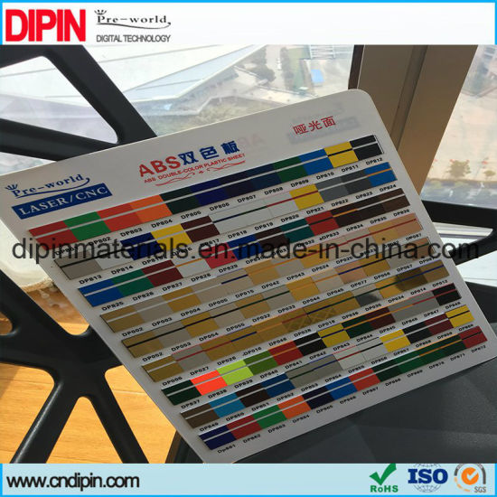 China Double Color Plastic Sheet Laser Engraving Acrylic - China ABS ...