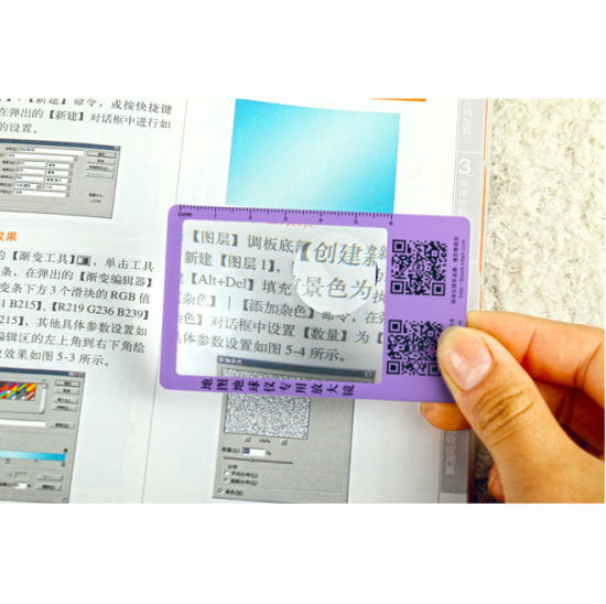 China hw 802a business card magnifier 3x 6x magnification pvc hw 802a business card magnifier 3x 6x magnification pvc magnifier card reheart Gallery