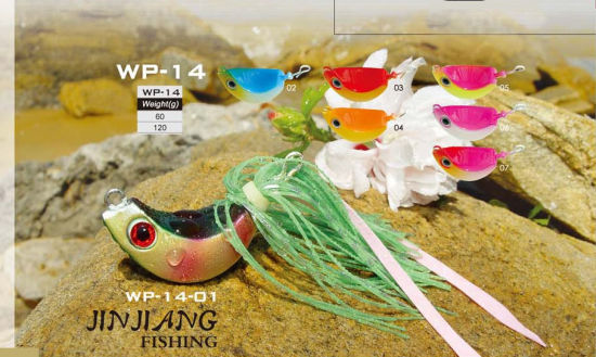 WP-14 lifelike fishing rubber jigging lure 3D eyed creature fishing tackle lure factory