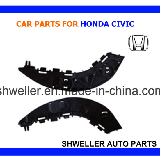 Auto Accessories For Honda Civic